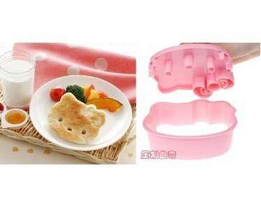 Hello Kitty Sandwich Cutters