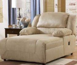 reclining lounger