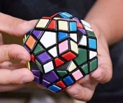 advanced rubik's cube