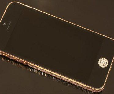 24-KARAT-GOLD-IPHONE-5S