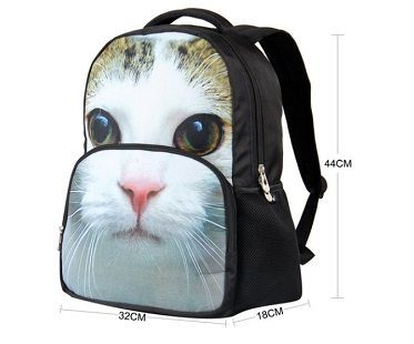animal face backpacks dimensions