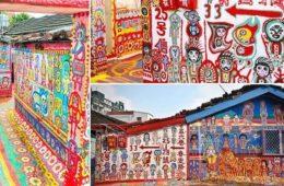 Taiwanese Village Art