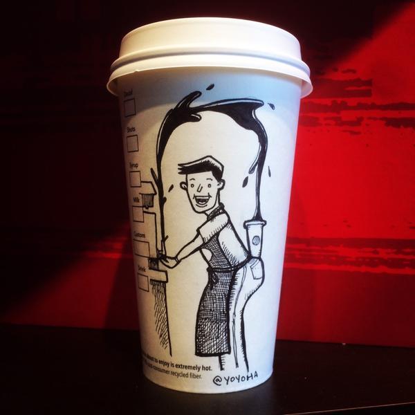 kim-k-coffee-cup