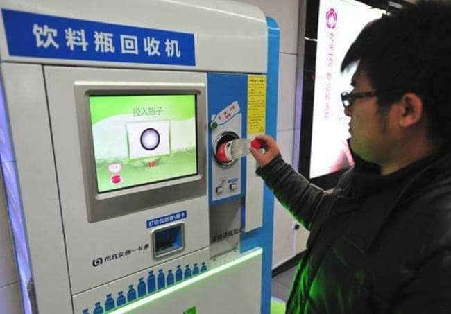 recycling train ticket machine
