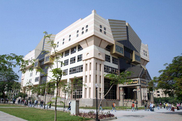 cairo-university-central-library