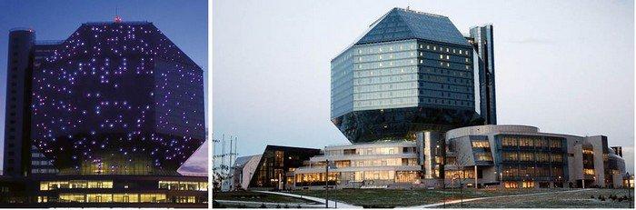 library belarus