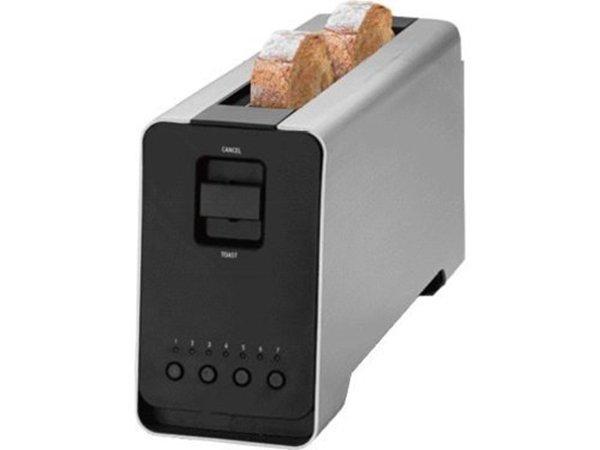 slimline-toaster