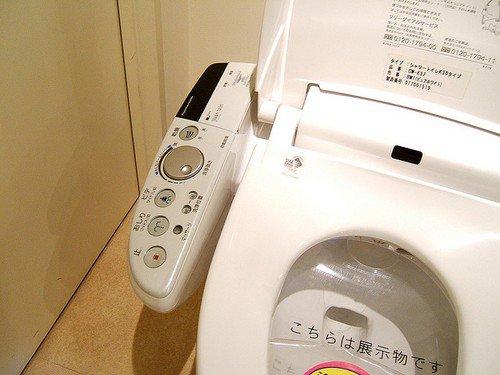 japan tech toilet