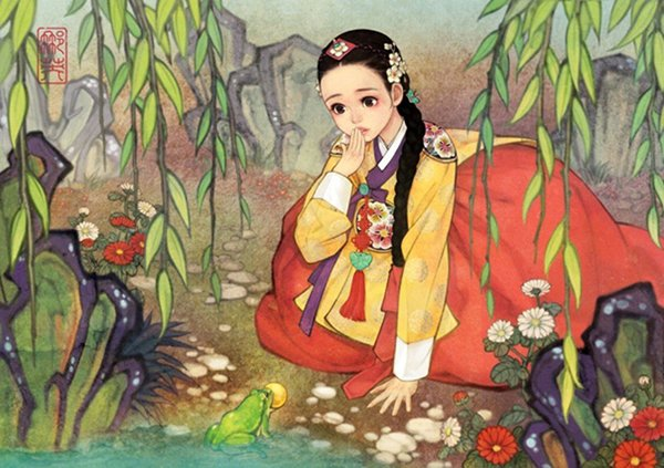 na-young-wu-princess-frog