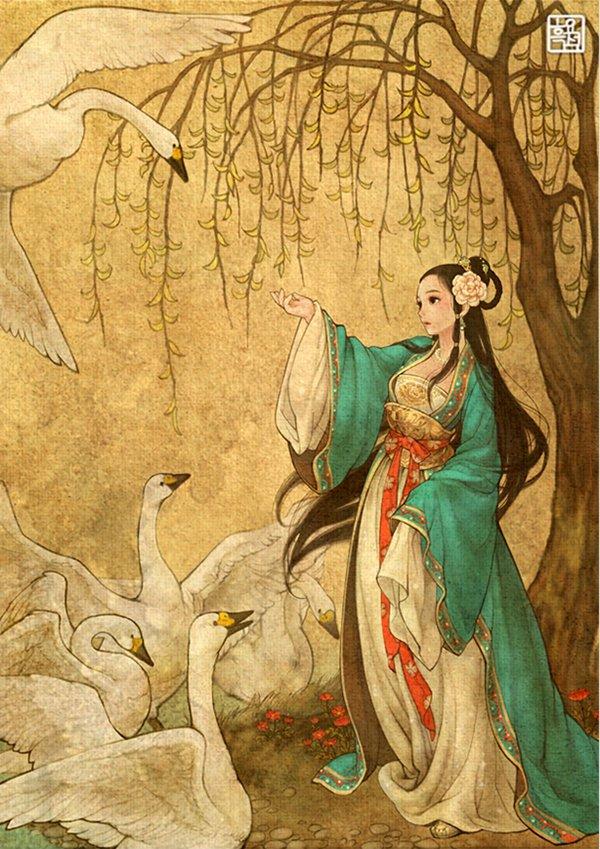 na-young-wu-wild-swans