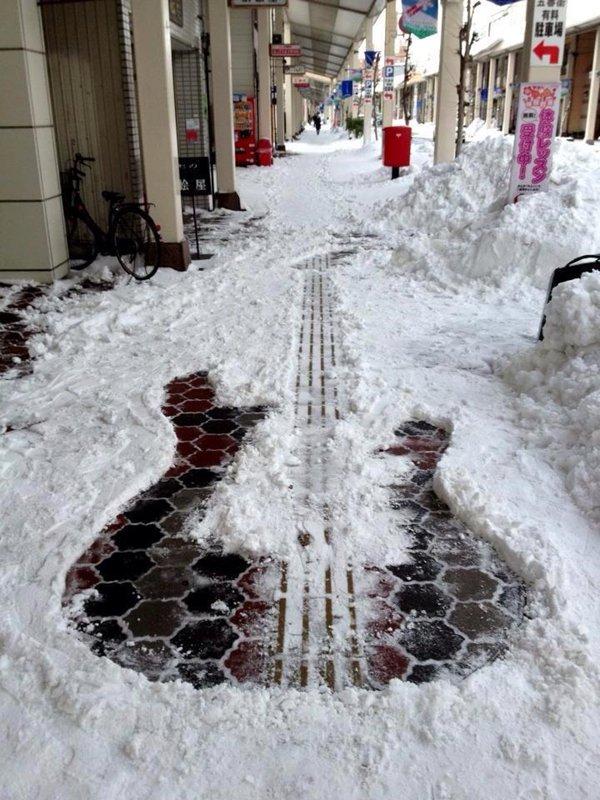 snow-guitar