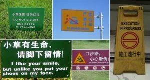 Chinese Translation Sign Fails
