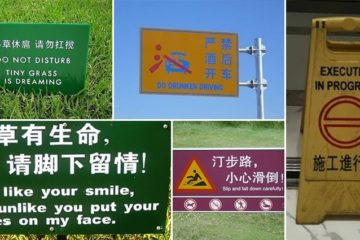 Chinese Translation Sign Fails