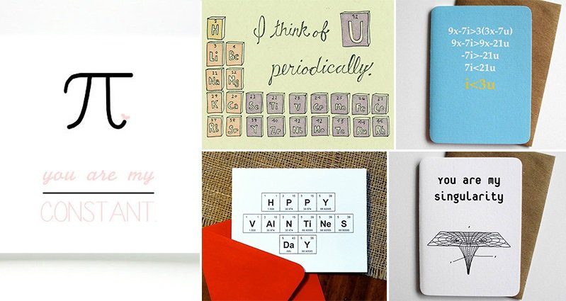 geeky valentines day cards - Geeky Valentines Cards