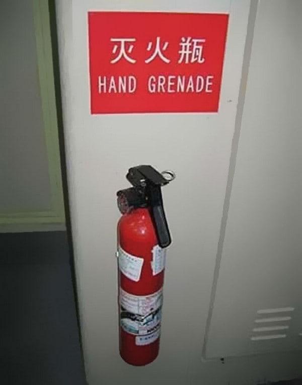 hand grenade fire extinguisher sign