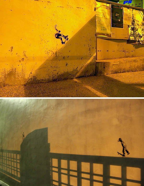 shadow skaters