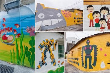 anime Cartoon Painted Village Taiwan