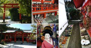 Shrine Of The Dolls Japan