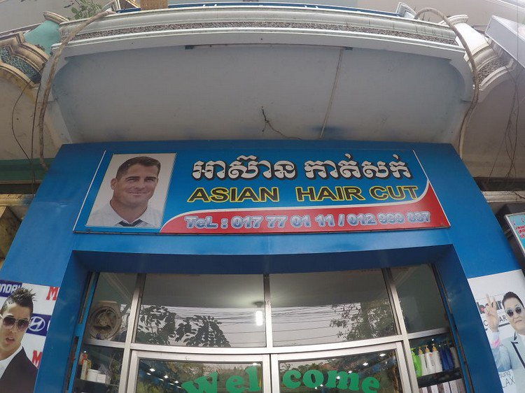 asian hair cut
