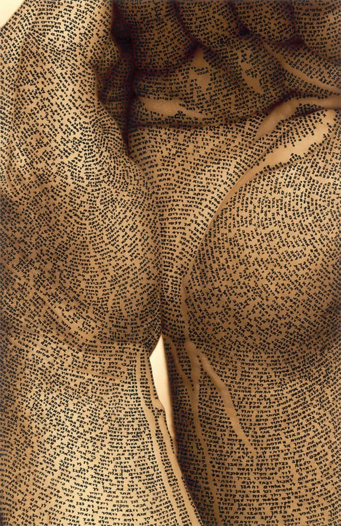 ronit bigal calligraphy hands