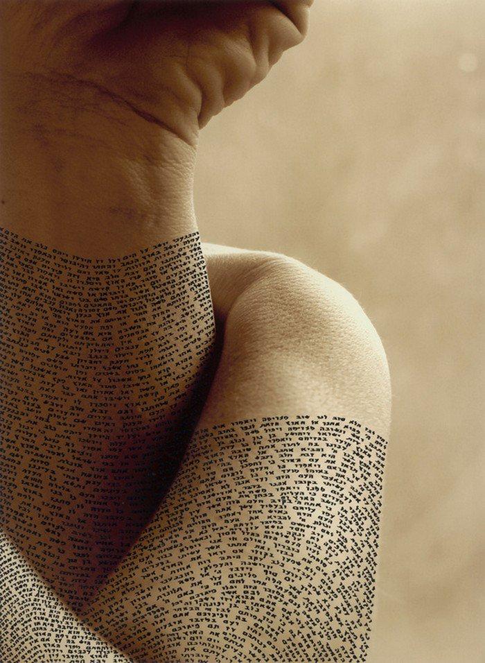 ronit bigal calligraphy skin arm