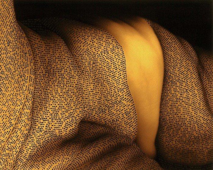 ronit bigal calligraphy wrinkled skin