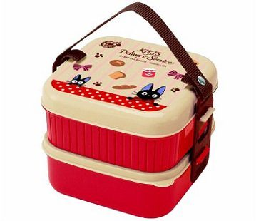 Kiki's Delivery Service Lunch Box