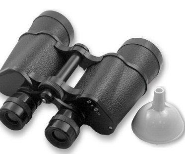 binocular flask drink