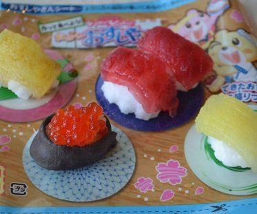 candy sushi kit