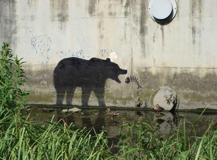 graffiti-bear