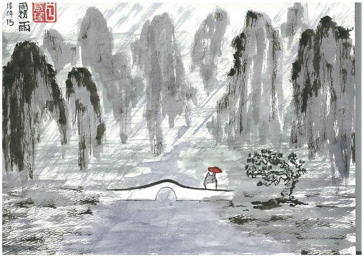 samuel peck rain