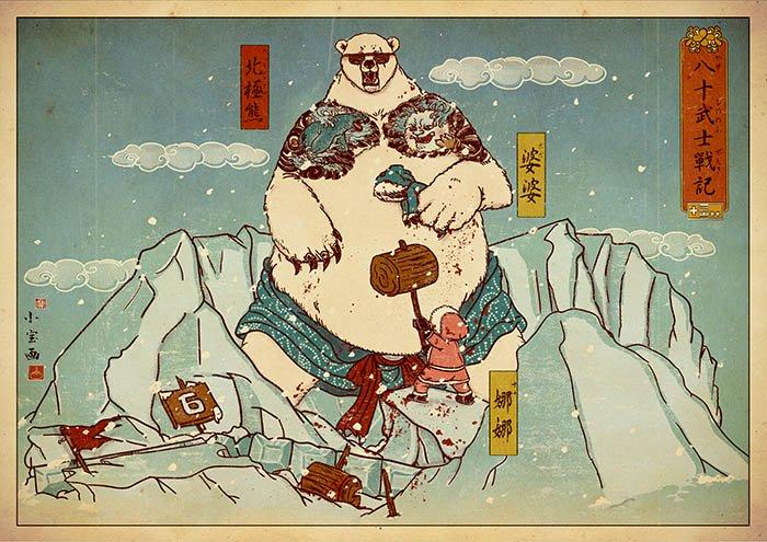 xiaobaosg-ice-terror