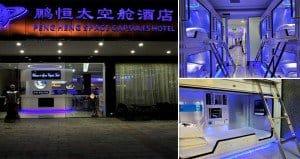 Peng Heng Space Capsules Hotel in Shenzhen China