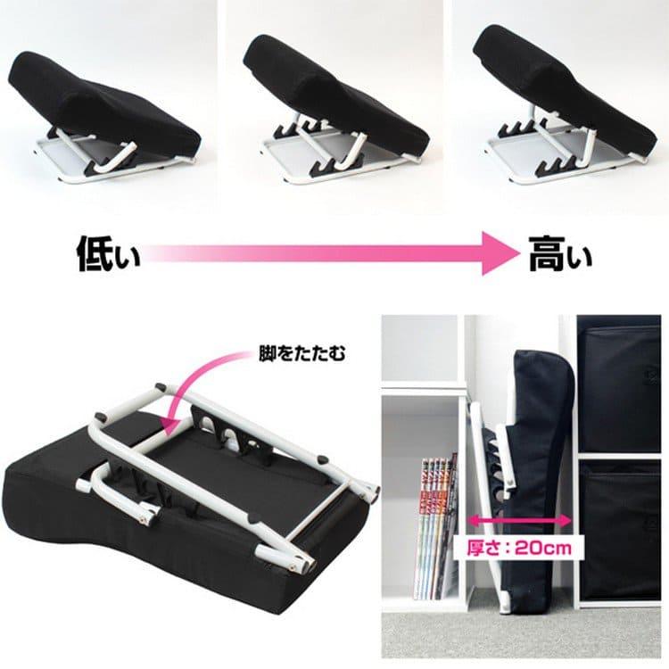 adjustable cushion