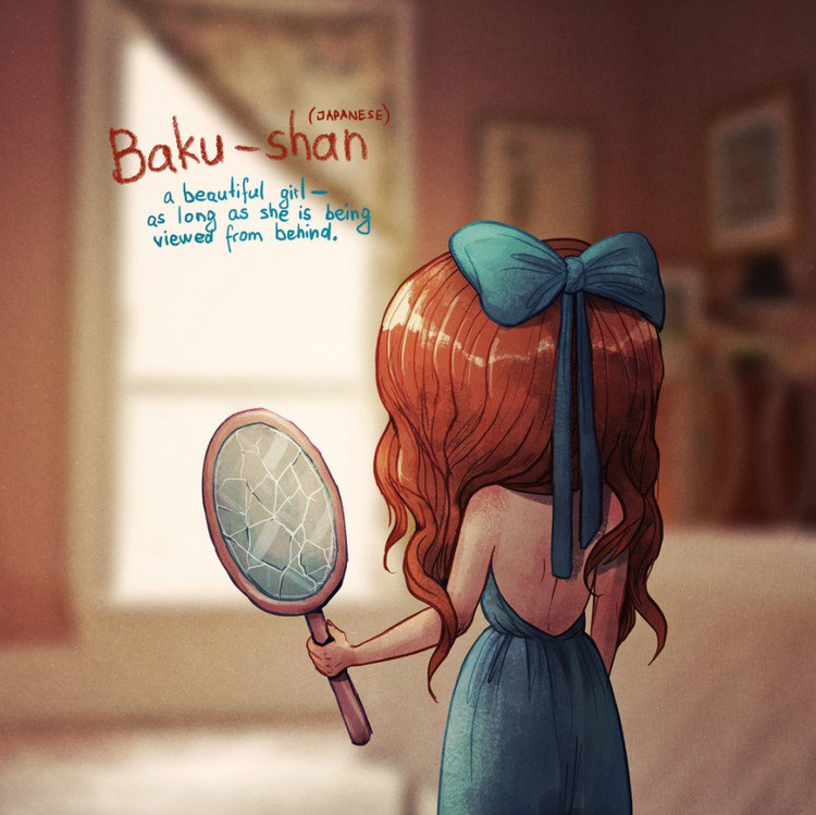 baku shan