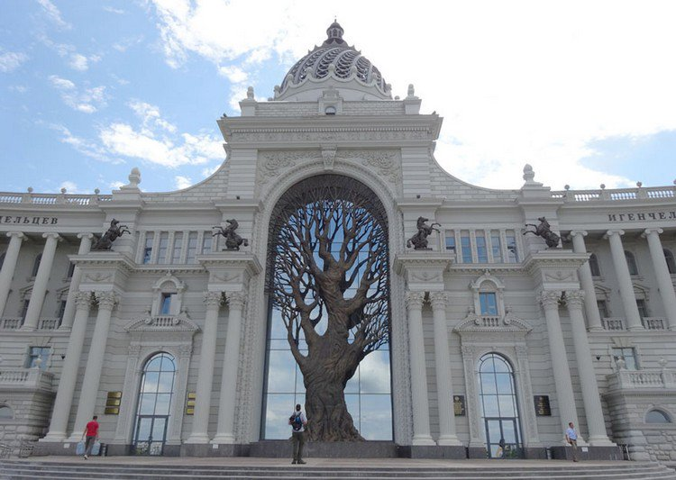 russian ministry iron tree from below