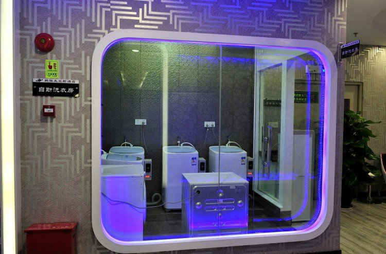 space hotel washing room