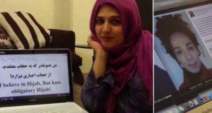 Iranian Women Post Photographs Of Their Hair Minus The Hijab