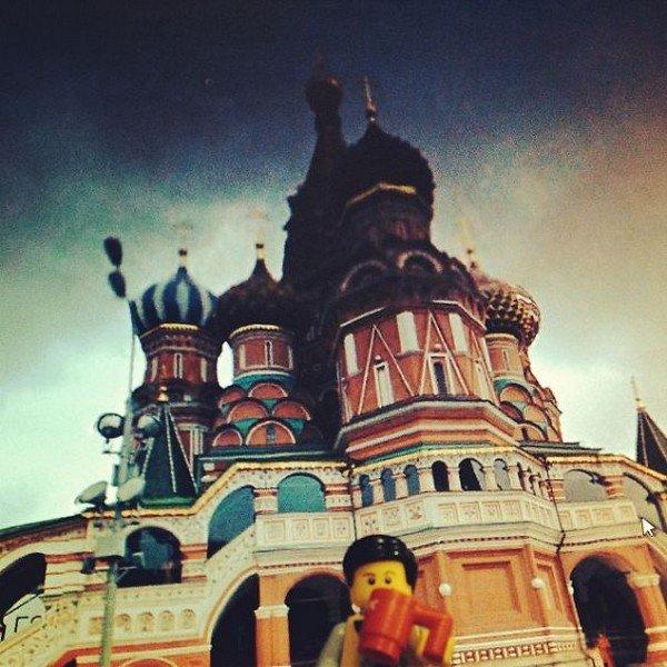 LEGO figure russian building