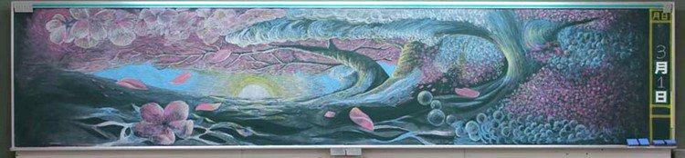 cherry blossom chalk art