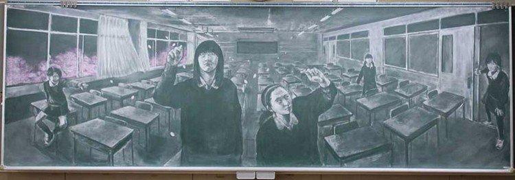 class chalk art