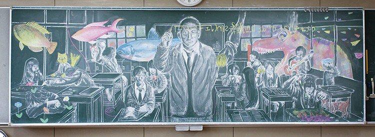 classroom fish chalk art