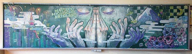 hands chalk art