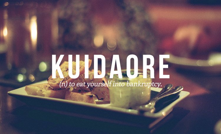 japanese-words-kuidaore