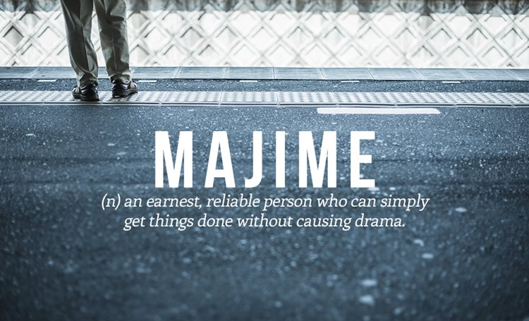japanese-words-majime