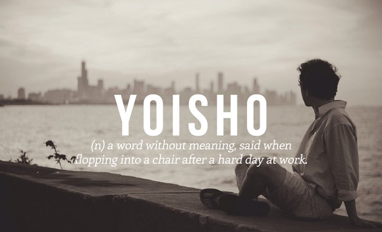 japanese-words-yoisho