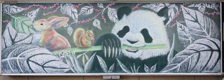 panda chalk art