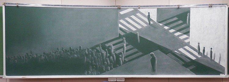 people chalk art