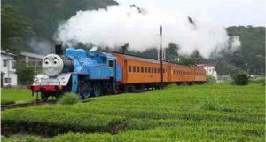 Life Size Thomas The Tank Engine Train Japan
