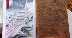 Star Wars In Japanese Wood Cut Printing Style